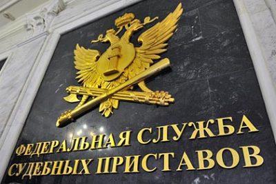 ФССП России опубликовала список легальных коллекторских агентств