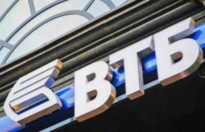 ВТБ присоединился к новой льготной программе кредитования Минэкономразвития РФ