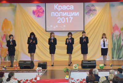 В Кузбассе прошёл финал конкурса «Краса полиции»