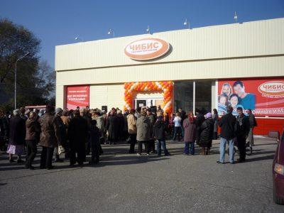 Кузбасскую «Систему «Чибис» признали банкротом
