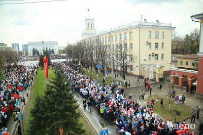 """В Кемерове началось шествие """"Бессмертного полка"""""""