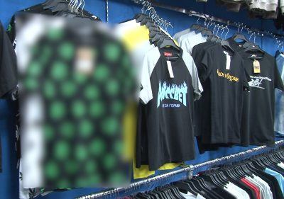 Владельцу бутика в кемеровском ТРК грозит штраф за продажу одежды с принтом листа конопли