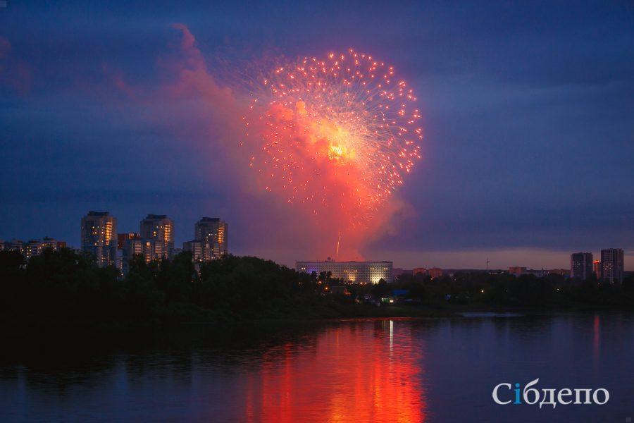 Стало известно, будут ли праздновать День города в Кемерове