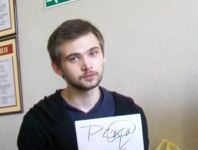 Ловцу покемонов Соколовскому смягчили приговор