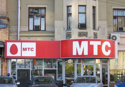 Россиянин пытается отсудить у МТС 30 млрд рублей