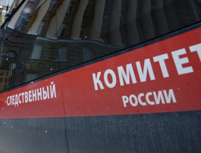 В Прокопьевском районе в лесополосе нашли тело молодого мужчины