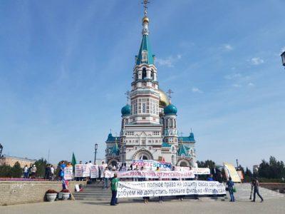 В Омске более 100 человек приняли участие в молитвенном стоянии против «Матильды»