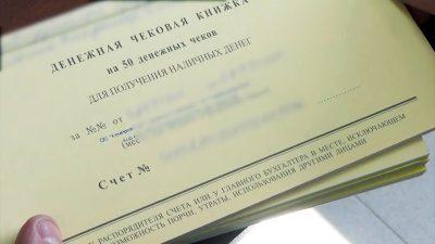 Преступная группа из Кузбасса незаконно обналичила один миллиард рублей