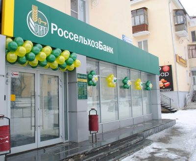 В 2017 году Россельхозбанк направил 116 млрд рублей на развитие растениеводства