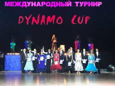 Кемеровские танцоры стали призёрами международного турнира