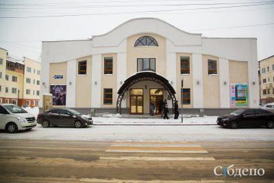 Кузбасс вошёл в топ-10 регионов России по темпам развития культуры