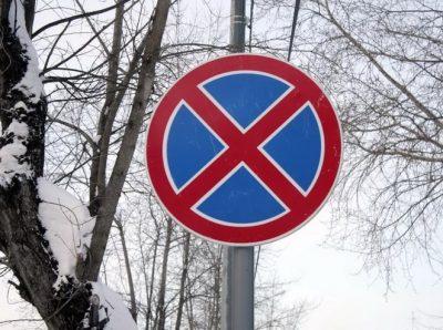 В Кемерове на нескольких участках дорог изменили схему движения