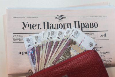 В России не будут расти налоги до конца 2018 года