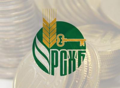 Россельхозбанк снизил ставки по ипотечным кредитам и программе рефинансирования ипотеки