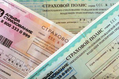 Новокузнечанину грозит два года тюрьмы за исправление цифры в полисе ОСАГО