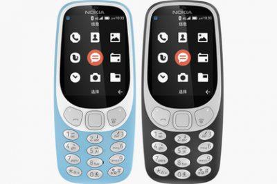Производители выпустили Nokia3310с 4G и Wi-Fi