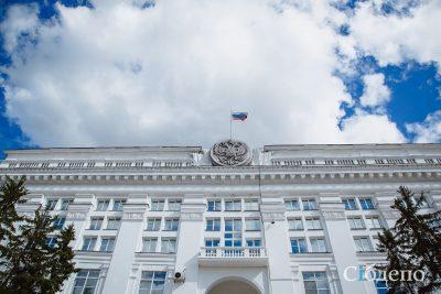 Администрация Кузбасса одна из первых в России запустила сайт нового формата