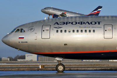 Авиакомпания «Аэрофлот» увеличила размеры ручной клади