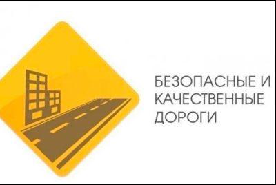 В Кемерове объявили аукционы на проведение ремонта городских дорог