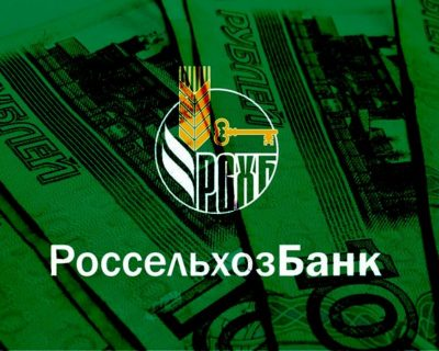 В Россельхозбанке стартовала акция по потребительскому кредитованию «Всем трудящимся»