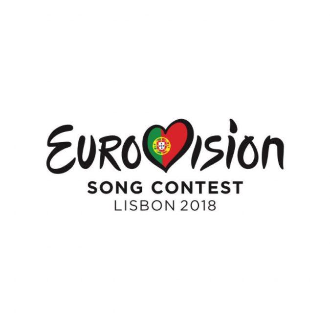 Музыкальный конкурс Евровидение-2018 стартует в Лиссабоне