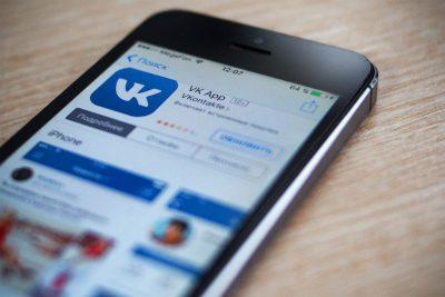 СМИ: «ВКонтакте» запускает сервис оплаты услуг и товаров с помощью аккаунта в соцсети