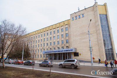 В КемГУ создали центр сохранения биоразнообразия за 30 млн рублей