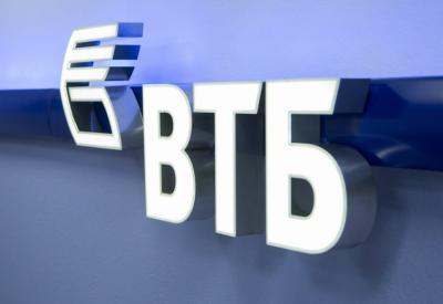 ВТБ приобретает 40% ИТ-группы «Техносерв»