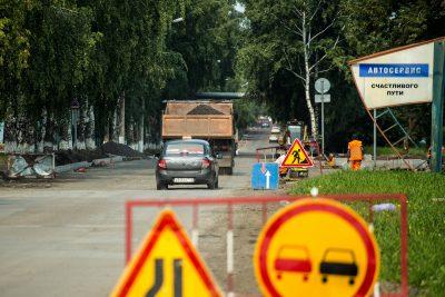 Кемеровчане могут узнать о реализации проекта «Безопасные и качественные дороги» в режиме «онлайн»