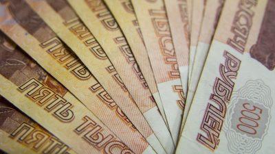 СМИ: Минюст РФ расширит категорию самозанятых граждан