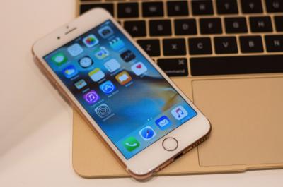 Составлен список самых опасных приложений для смартфонов