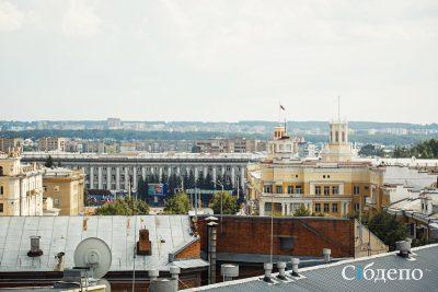 Кемеровчане смогут задать вопросы сотрудникам областной администрации