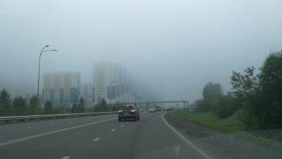 Из-за тумана самолёты из Москвы не смогли приземлиться в Кемерове