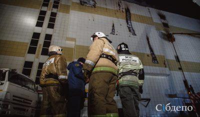 Эксперты рассказали, почему посетители ТРК «Зимняя вишня» оказались в тупике во время пожара