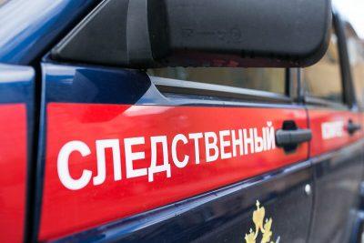 На берегу Беловского водохранилища обнаружили тело мужчины