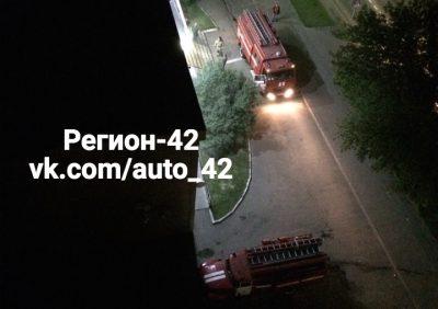 В МЧС опровергли информацию о пожаре в банке в Заводском районе Кемерова