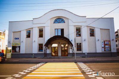 Кемеровчан приглашают на «Театральный дворик»