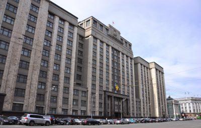 Госдума одобрила закон об изменении пенсионной системы в окончательном чтении