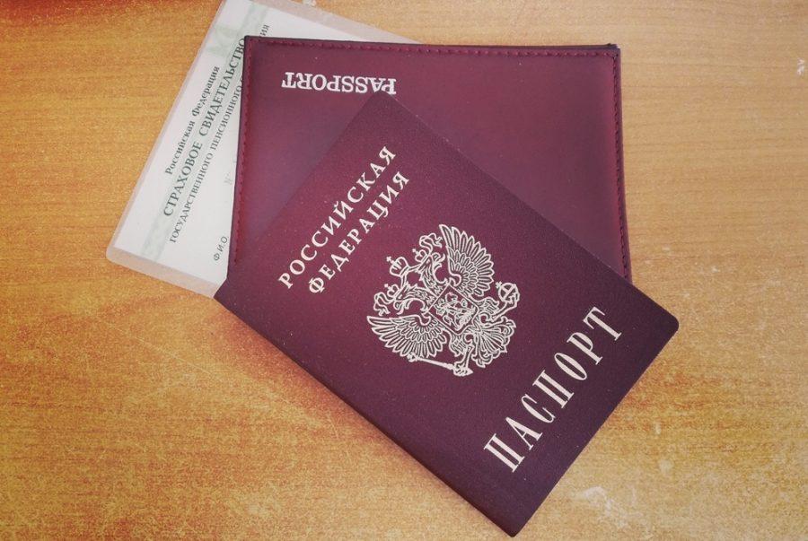 Девушка из Сибири сменила отчество на матчество