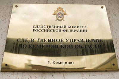 Дело ушло в суд: трое кузбассовцев надругались над подростком и убили его