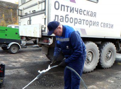 В Кузбассе связисты подтвердили готовность к быстрому восстановлению Интернета в случае ЧС