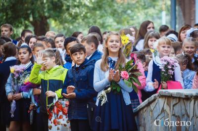 В Кузбассе в День знаний за парты сядут 310 100 школьников