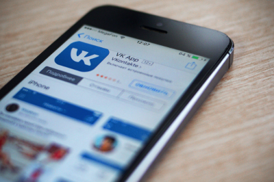 Пользователи «ВКонтакте» теперь могут закрывать свою страничку от посторонних