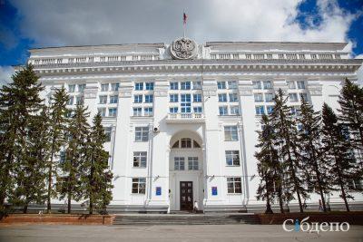 В Кузбассе назначили и.о. замгубернатора по промышленности, транспорту и экологии