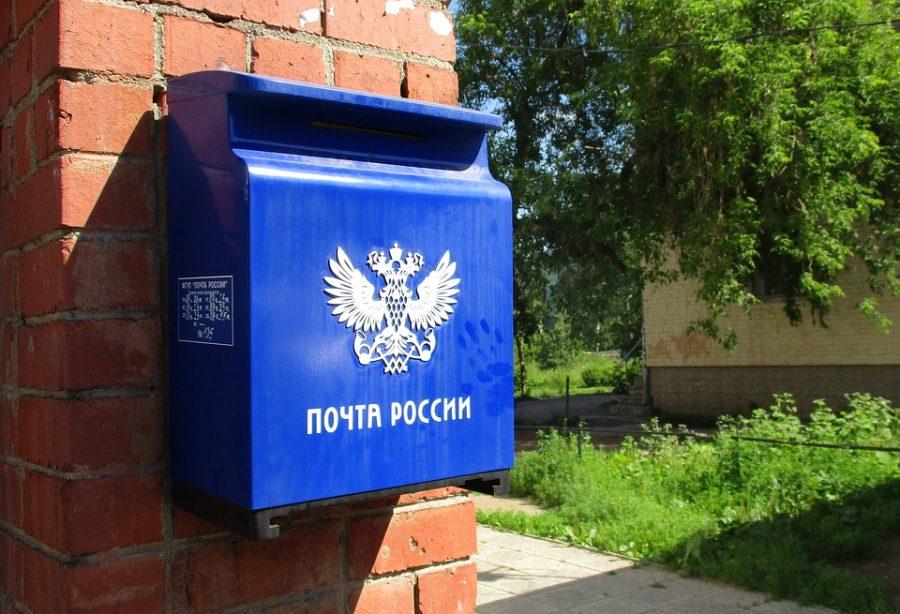 Жителям Кузбасса могут прийти поддельные квитанции о штрафе