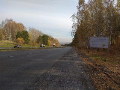 В Кемерове ввели в эксплуатацию ещё 11 отремонтированных участков улиц
