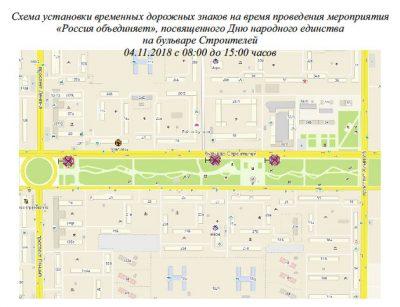 В Кемерове на бульваре Строителей на несколько часов запретят парковку