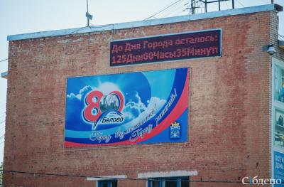 Замглавы Белова арестовали