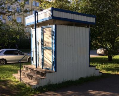 Почему в кемеровском парке Жукова убрали почти все туалеты