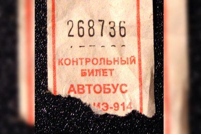 В городах Кузбасса хотят повысить цены за проезд до 20 рублей